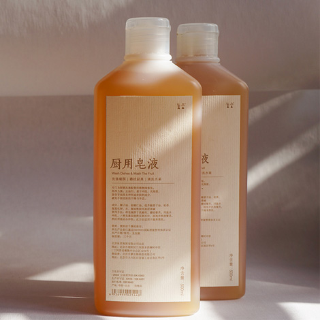 厨房用皂液/洗碗液去油污洗洁精/餐具婴儿奶瓶果蔬植物清洁剂