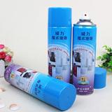 魔术泡泡清洁剂家用厨房重油去油剂正品4瓶装